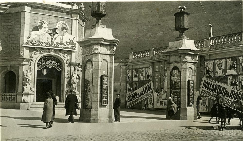 Kinoteātris ''Splendid Palace'' 20. gadsimta 30. gados. Foto: Rīgas Kino muzeja krājums.