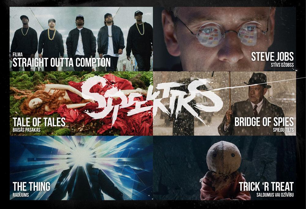 Spektrs 2015