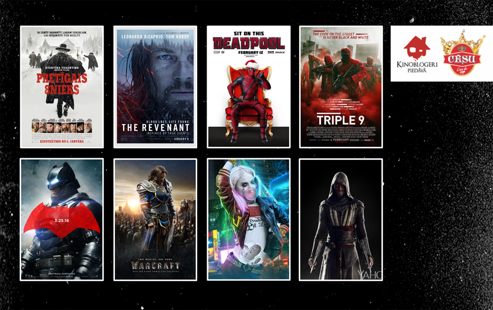 Kinoblogeri 2016