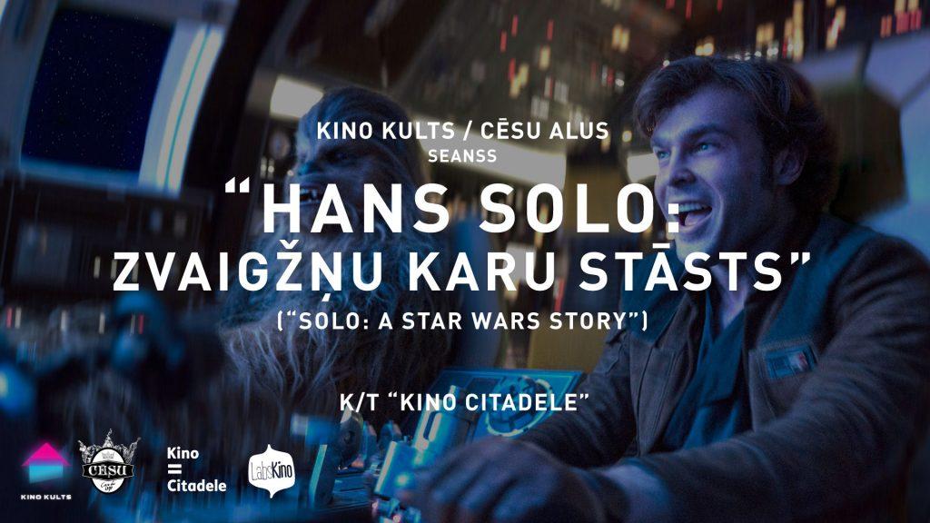 Solo: Zvaigžņu karu stāsts
