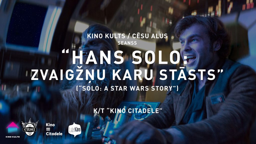 Solo: A Star Wars Story, Hans Solo: Zvaigžņu karu stāsts