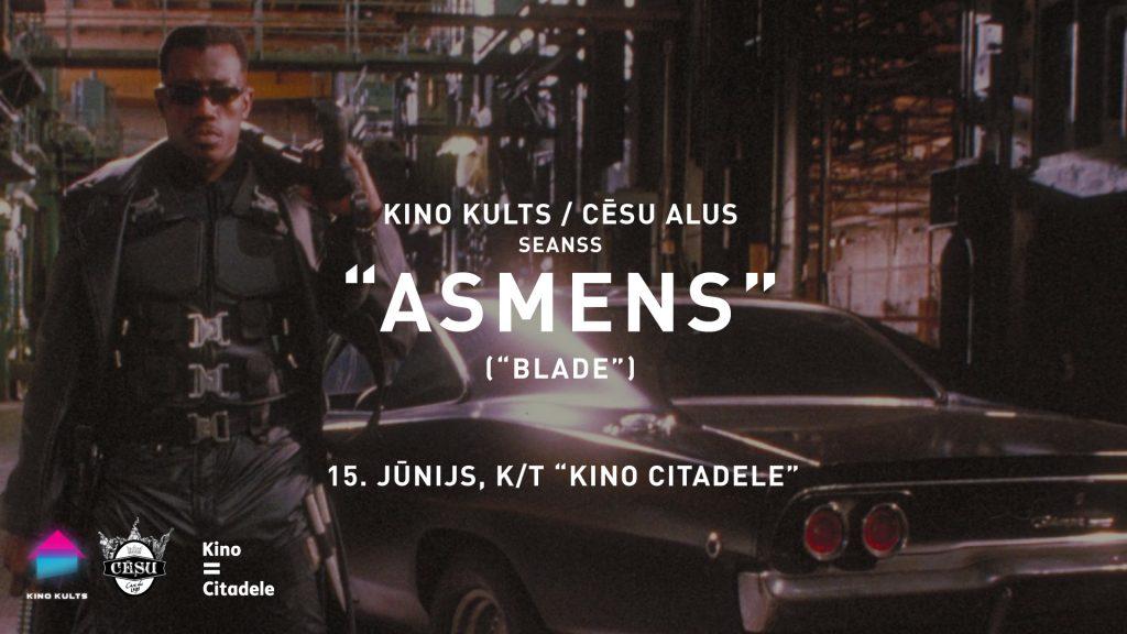 Blade, Asmens