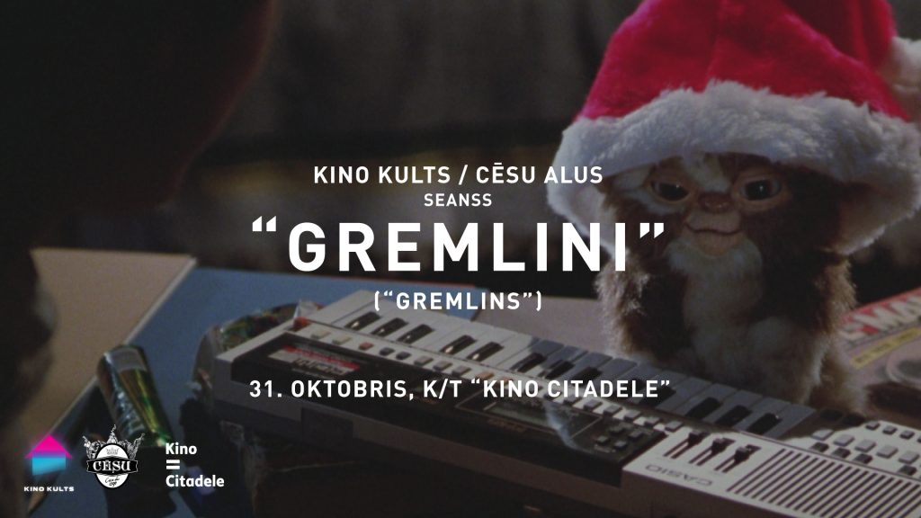 Gremlins, Gremlini