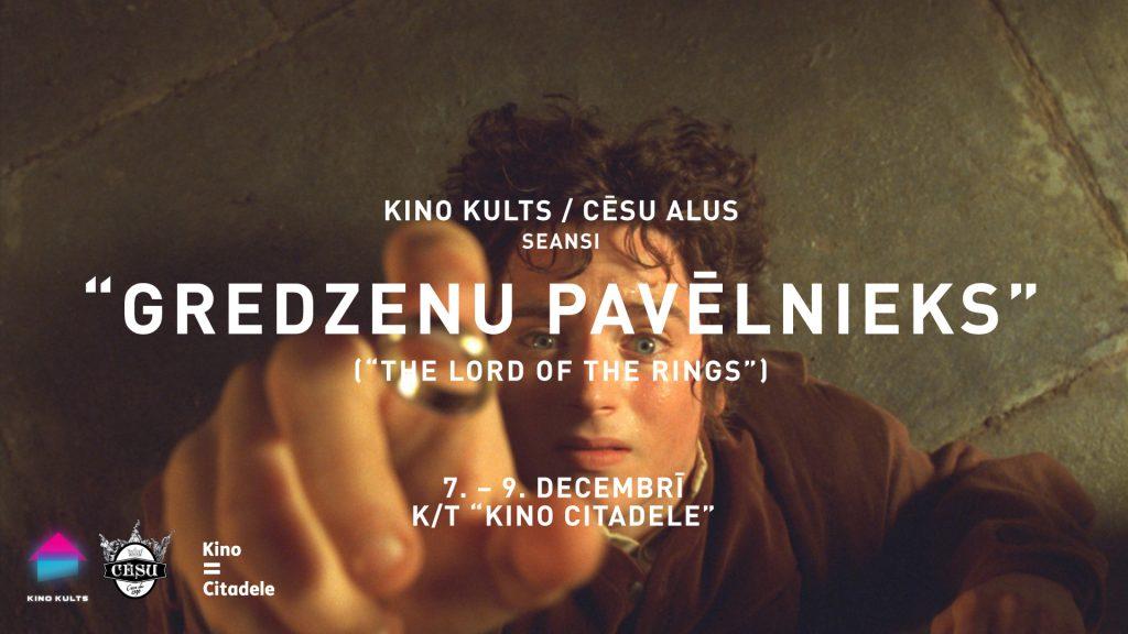 The Lord of the Rings, Gredzenu pavēlnieks