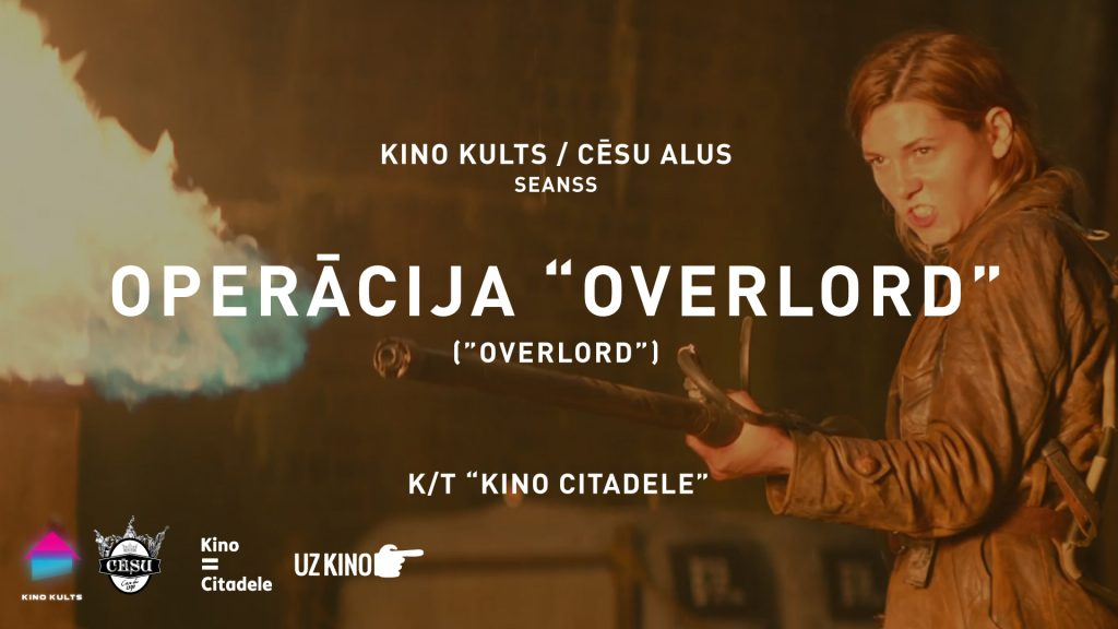"Overlord, Operācija ""Overlord"""