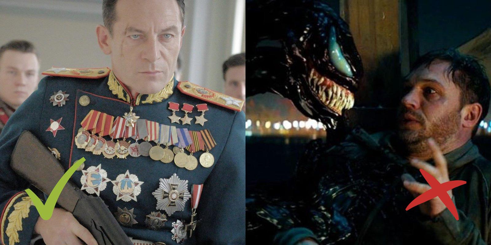The Death of Stalin, Venom, Staļina nāve, Venoms