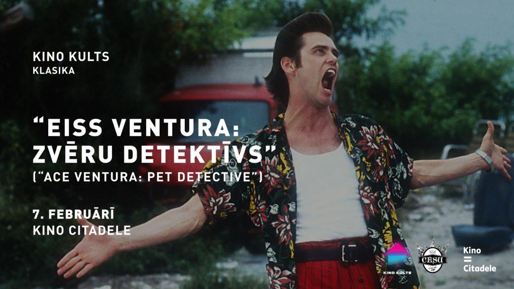 Ace Ventura: Pet Detective, Eiss Ventura: Zvēru detektīvs