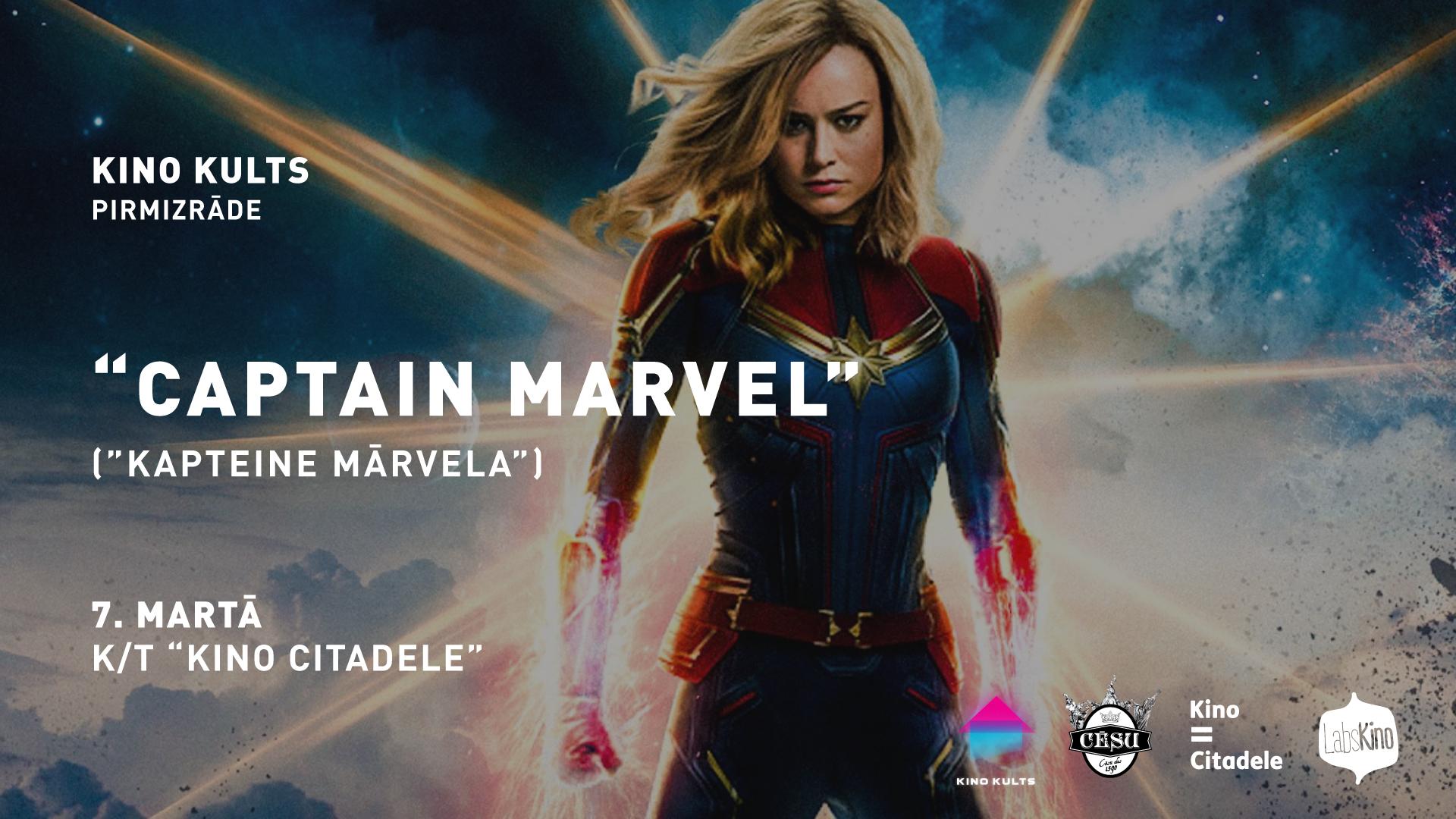Captain Marvel Kino