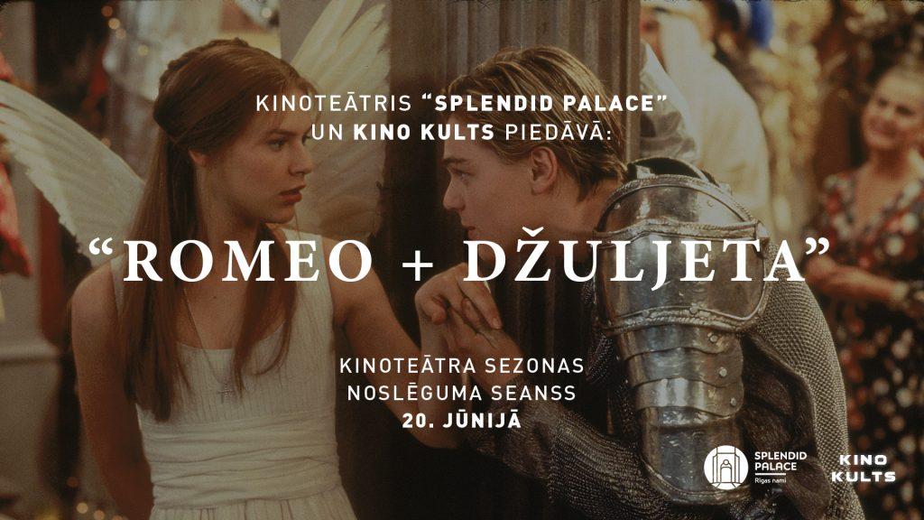 Romeo + Juliet, Romeo + Džuljeta