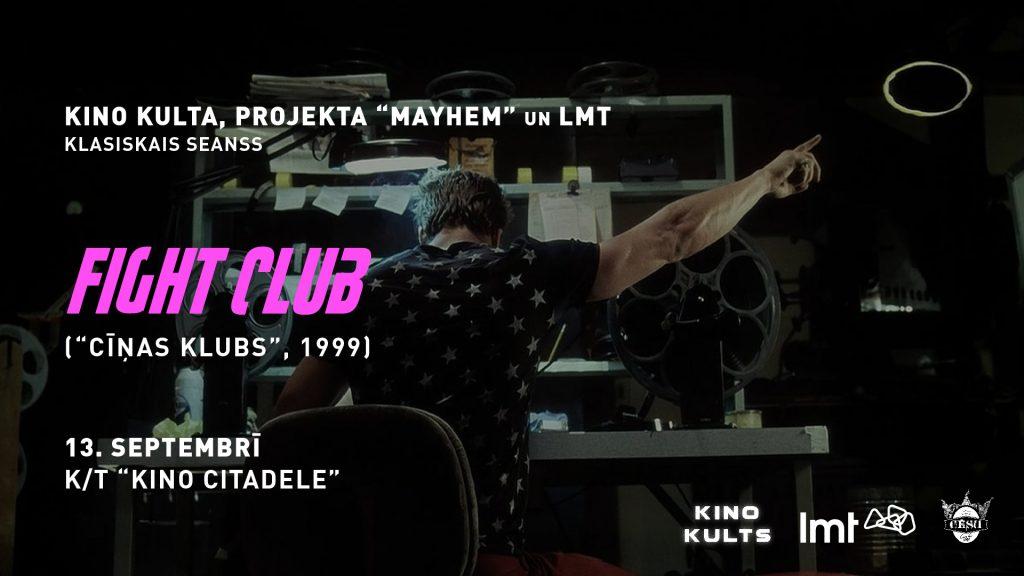 Fight Club, Cīņas klubs
