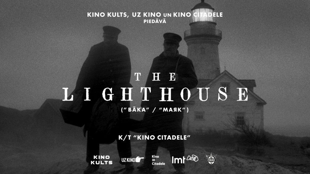 The Lighthouse, Bāka