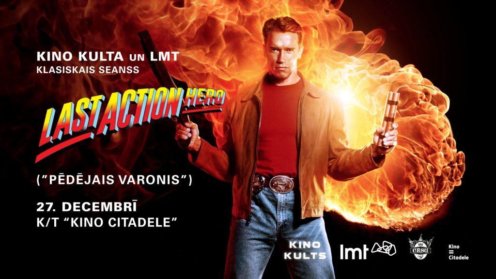 Last Action Hero, Pēdējais varonis