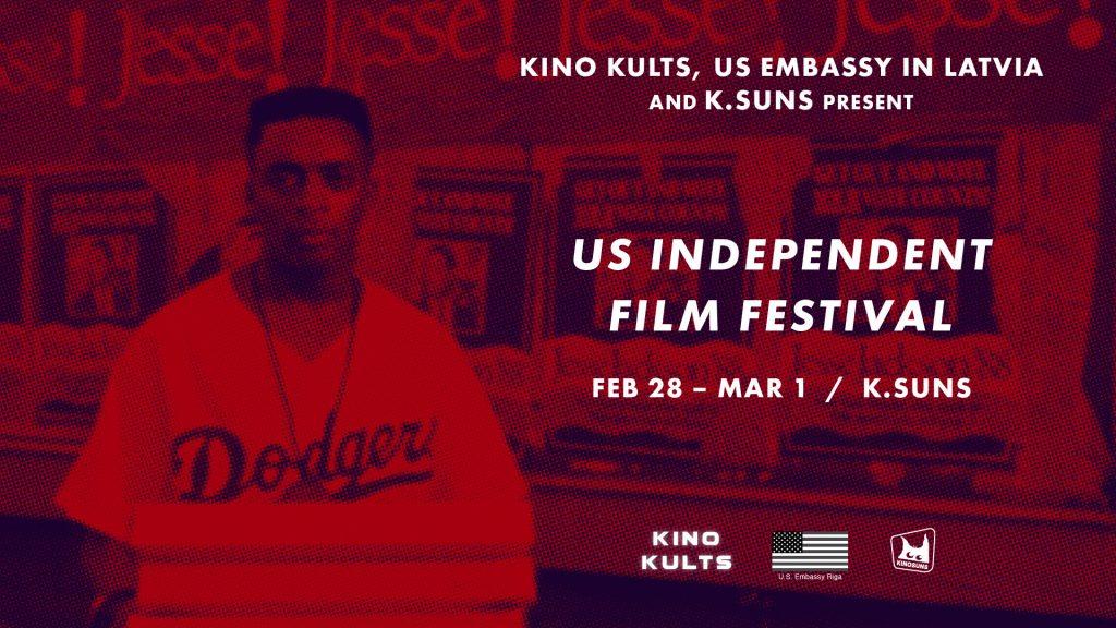 US Independent Film Festival 2020, ASV neatkarīgo filmu festivāls 2020
