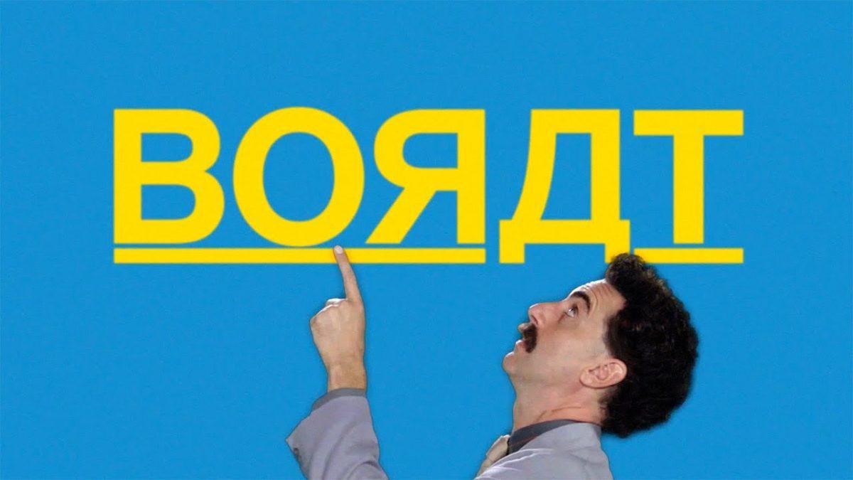 Borat 2, Borats 2